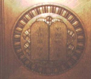 Commandments carved on Oak Inner Doors of Supreme Court