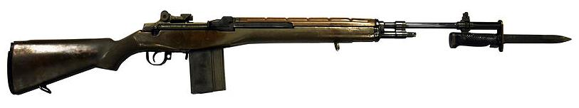 The M14 Assault Weapon