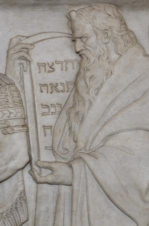 Moses with Commnandments, frieze facing bench inside Supreme Court